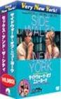 Very New York! ~サイドウォーク・オブ・ニューヨーク & セックス・アンド・ザ・シティ シーズン4~ [DVD]