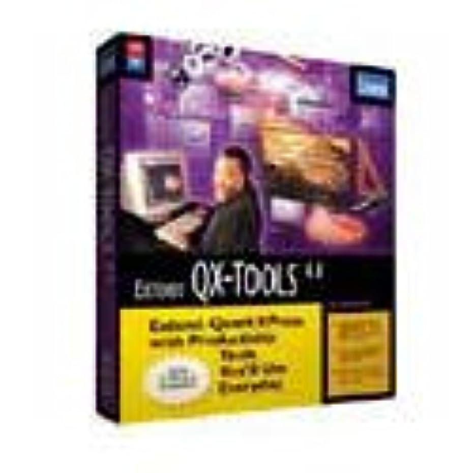リビングルーム人に関する限りタッチExtensis QX-Tools 4.0J
