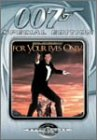 007/ユア・アイズ・オンリー〈特別編〉 [DVD]