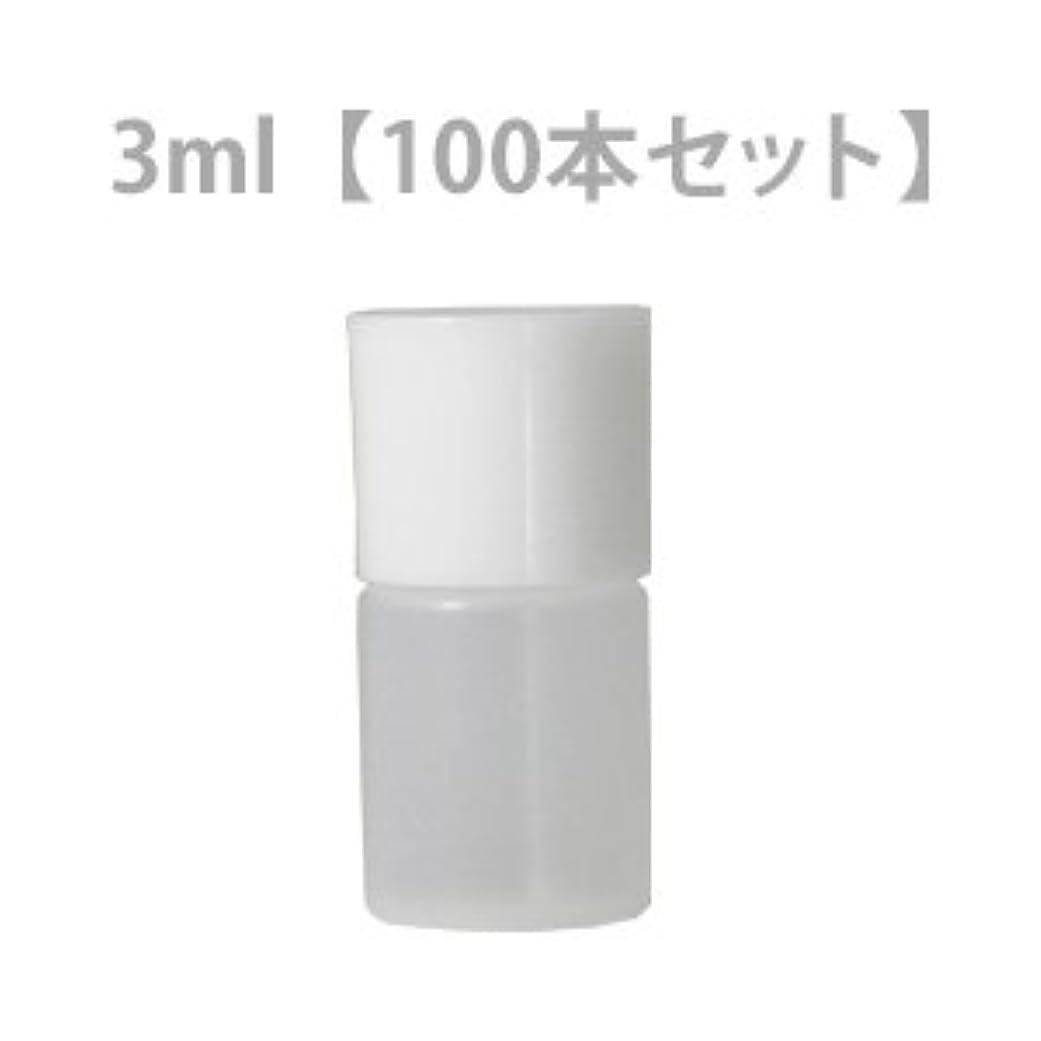 警察署シャンプー助けになる穴あき中栓付きミニボトル 化粧品容器 3ml 100本セット