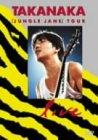 JUNGLE JANE TOUR LIVE[DVD]