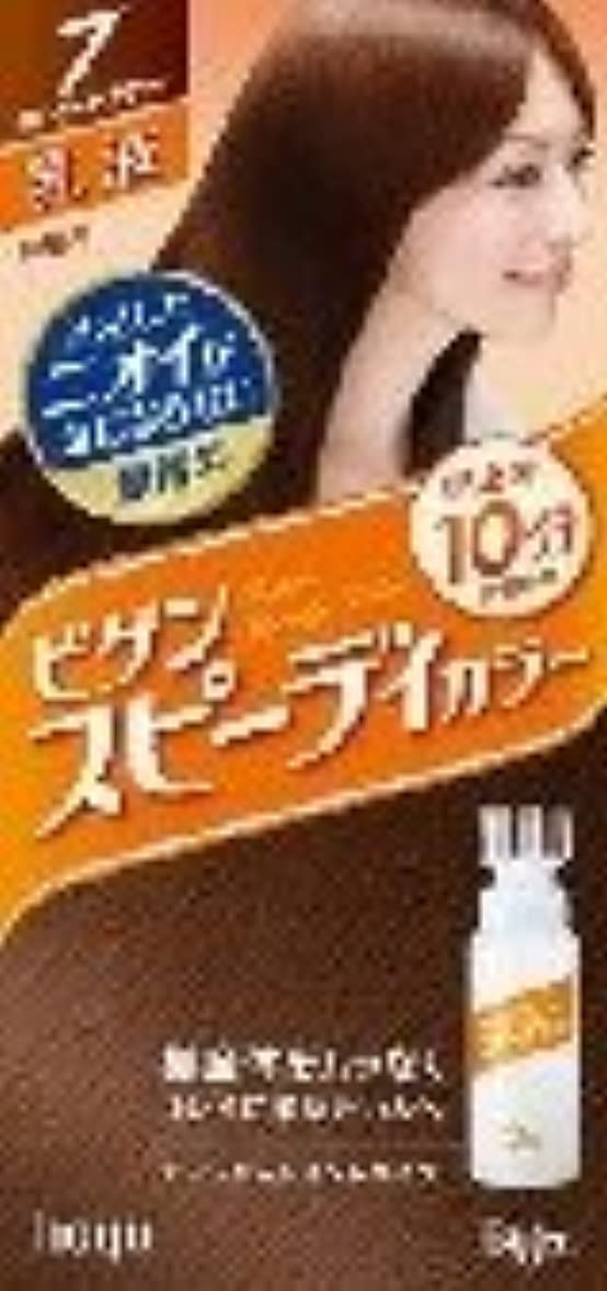 胆嚢せがむ研磨剤ホーユー ビゲン スピィーディーカラー 乳液 7 (深いダークブラウン) 40g+60mL ×6個
