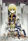 HUNTER×HUNTER ×1 [DVD]