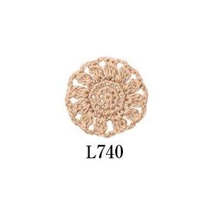 オリムパス製絲 エミーグランデ ビジュー レース糸 合細 Col.L740 ベージュ系 25g 約110m