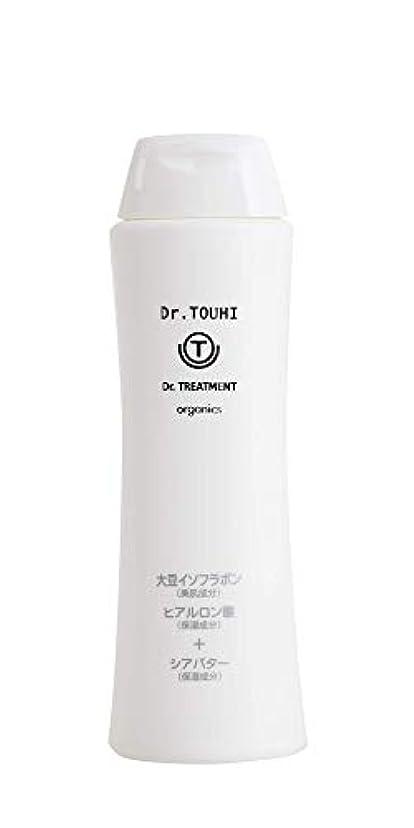 バストストローサイズDr.TREATMENT organics - ドクタートリートメント