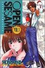 OPEN SESAME(1) (講談社コミックス)の詳細を見る