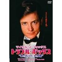 Amazon.co.jp: ジュリー・カブナ...