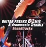 GUITAR FREAKS 6th MIX & drummania 5th MIX Soundtracks