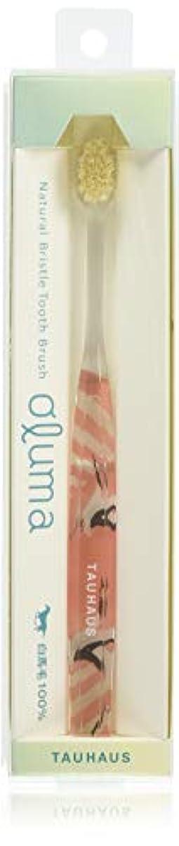 人事活力解決するOluma 白馬毛歯ブラシ(鶴)