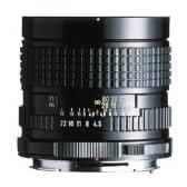 PENTAX SMCP 67 75mm F4.5 W/C