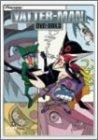 ヤッターマン DVD-BOX3