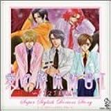 BiNETUシリーズ Dr.HAYAMI presents S.S.D.S. 愛の解体新書