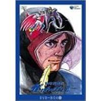 科学忍者隊ガッチャマン2 DVD-BOX2 <通常版>