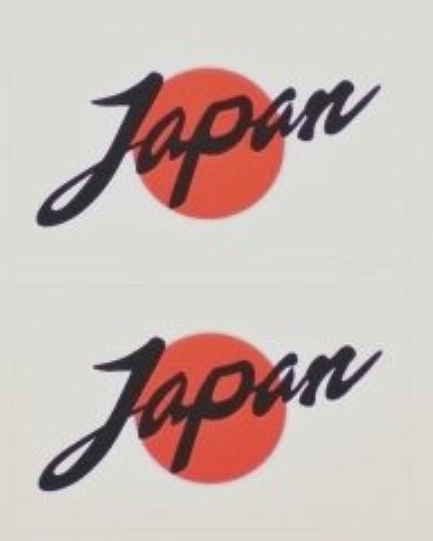 引き出し第二に放送日の丸 【Japan】(日本国旗)★フェイスシール/応援/サポーター/ワールドカップ/1シート2枚組