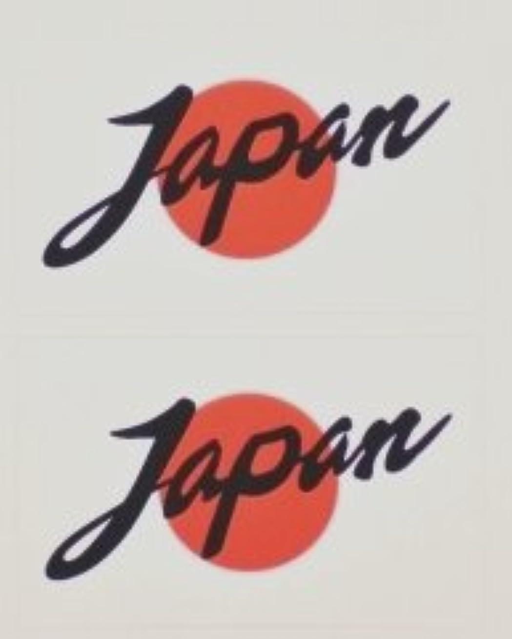 激怒主観的艶日の丸 【Japan】(日本国旗)★フェイスシール/応援/サポーター/ワールドカップ/1シート2枚組