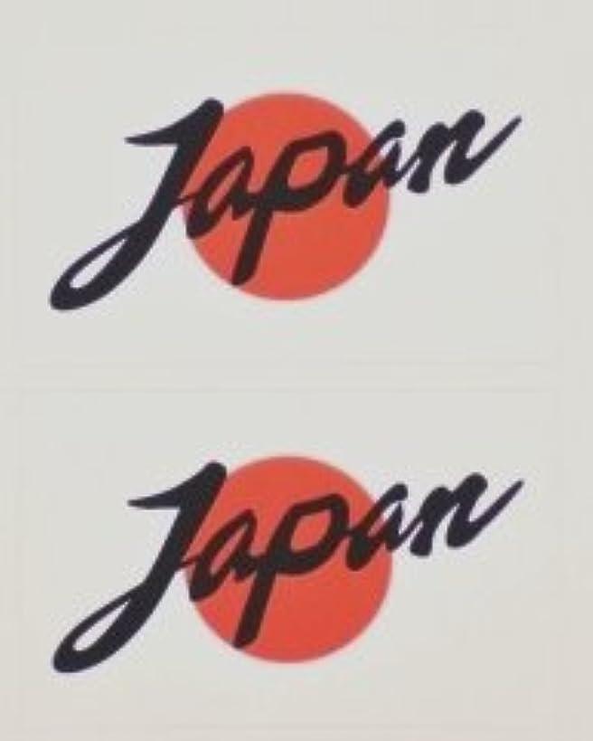 スクラップ否定するペルメル日の丸 【Japan】(日本国旗)★フェイスシール/応援/サポーター/ワールドカップ/1シート2枚組