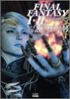 PS版ファイナルファンタジー1・2 公式コンプリートガイド