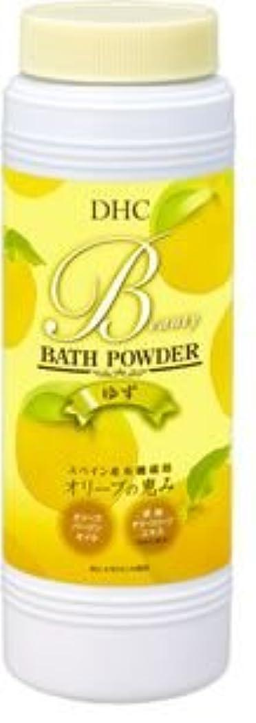 洗う見込みブレンドDHCビューティバスパウダー(ゆずの香り)
