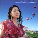 平原綾香「君といる時間の中で」の歌詞を収録したCDジャケット画像
