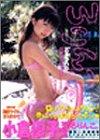 ろりんこ。―小倉優子写真集