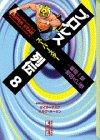 プロレススーパースター列伝 (8) (講談社漫画文庫)