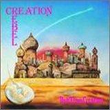 DUB FROM CREATION [解説・ボーナストラック付き国内盤](紙ジャケット仕様)
