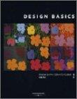 DESIGN BASICS~デザインを基礎から学ぶ~ 画像