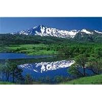 四季の詩 1000ピース 新緑と鳥海山 (秋田) (50cm×75cm、対応パネルNo.10)