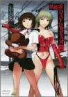 低俗霊DAYDREAM 2 [DVD]
