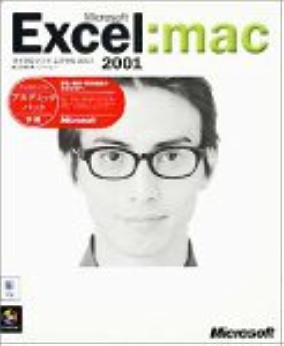 カウンターパートブリード疎外する【旧商品】Microsoft Excel2001 for Mac アカデミックパック