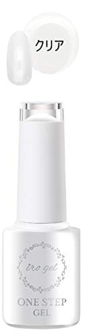 杖大きい一元化するirogel ワンステップジェル【A500】ネイルタウンジェル ジェルネイル ジェル セルフネイル ワンステップ 時短ネイル ノンワイプ