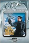 007/女王陛下の007〈特別編〉 [DVD]