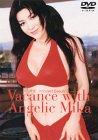 叶美香 INNOCENT BEAUTY �U〜VACANCE WITH ANGELIC MIKA〜