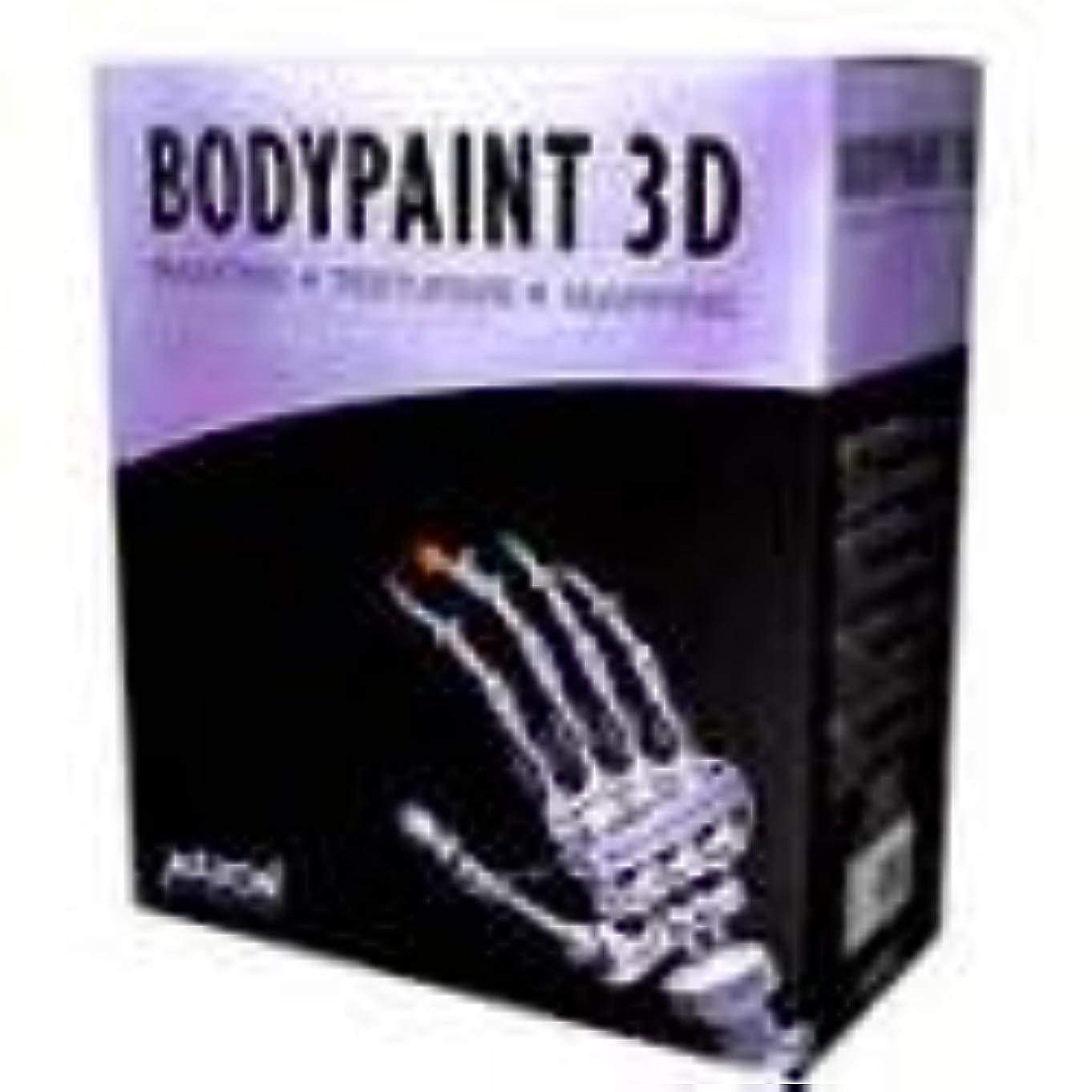禁止するアクション非行Body Paint 3D 日本語版 Win版