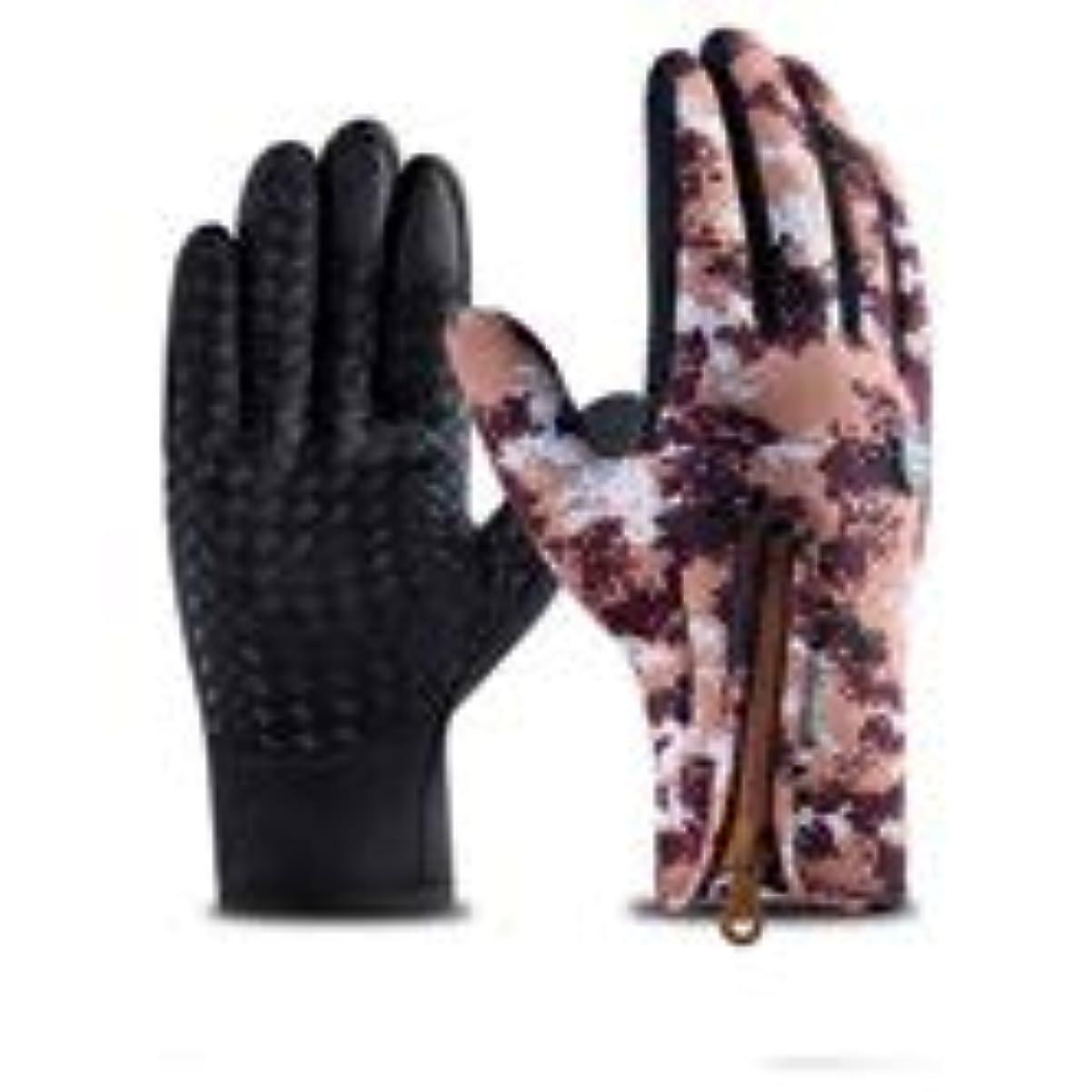 ミシン目フォーマル災害Emkoe 高品質サイクリング手袋防水滑り止め耐摩耗性衝撃吸収パッドスマートグロス対応手袋 うまく設計された