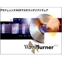 WaveBurner Pro 2 for MacOS (日本語マニュアル付属)