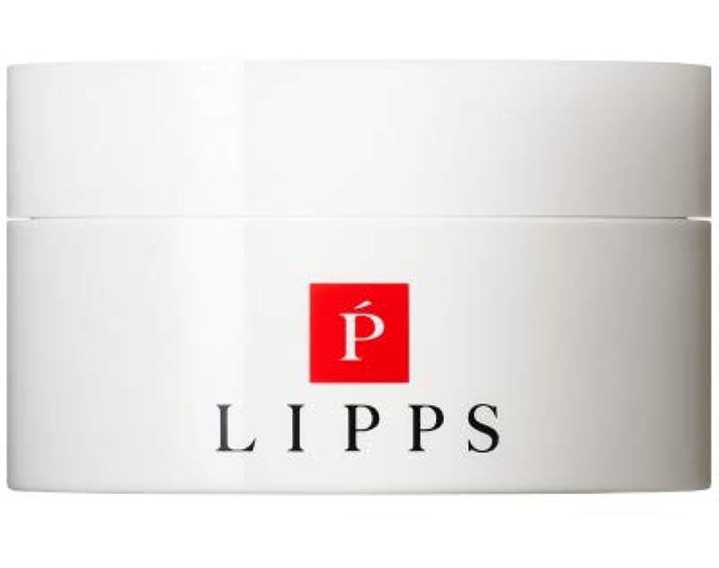 不適切なシャープ高度な【セミマット×無造作な束感】LIPPS L08 マットハードワックス (85g)