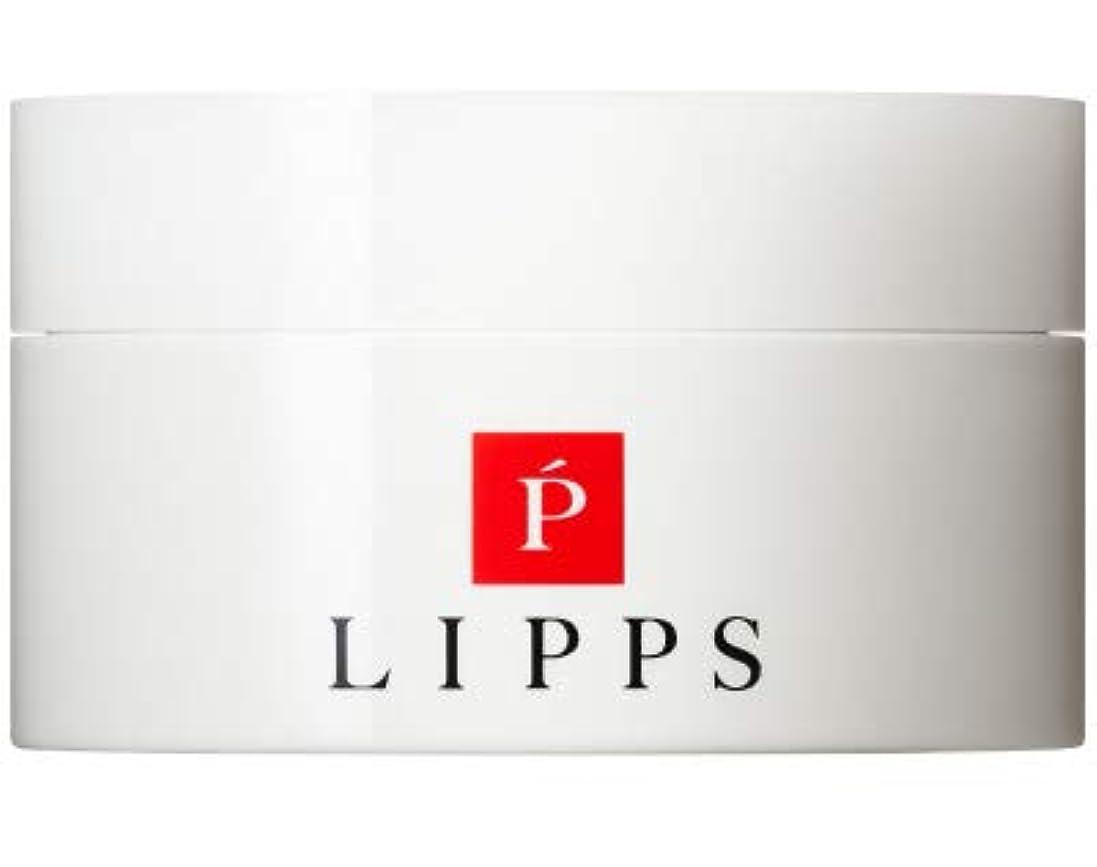 クアッガ夏チャップ【セミマット×無造作な束感】LIPPS L08 マットハードワックス (85g)