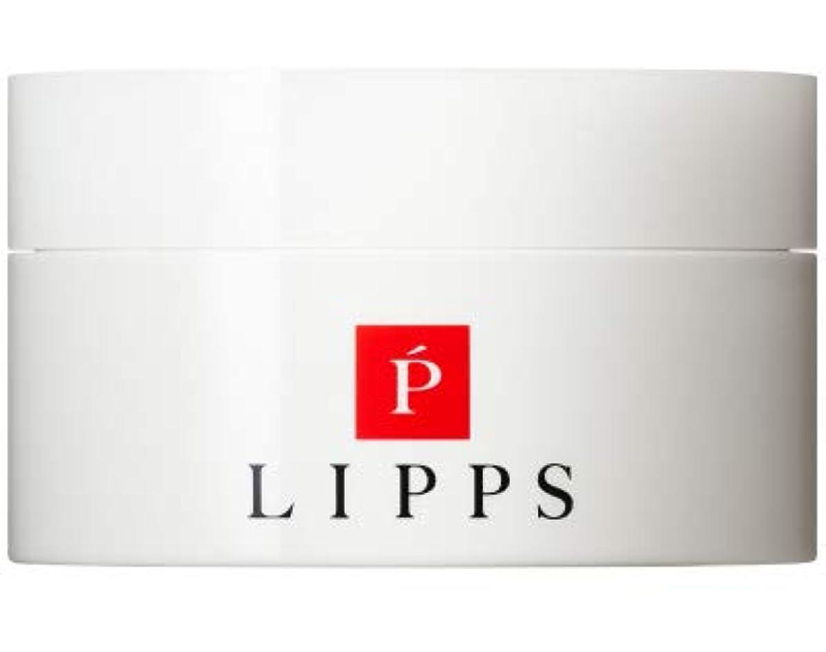 つま先カヌー長方形【セミマット×無造作な束感】LIPPS L08 マットハードワックス (85g)