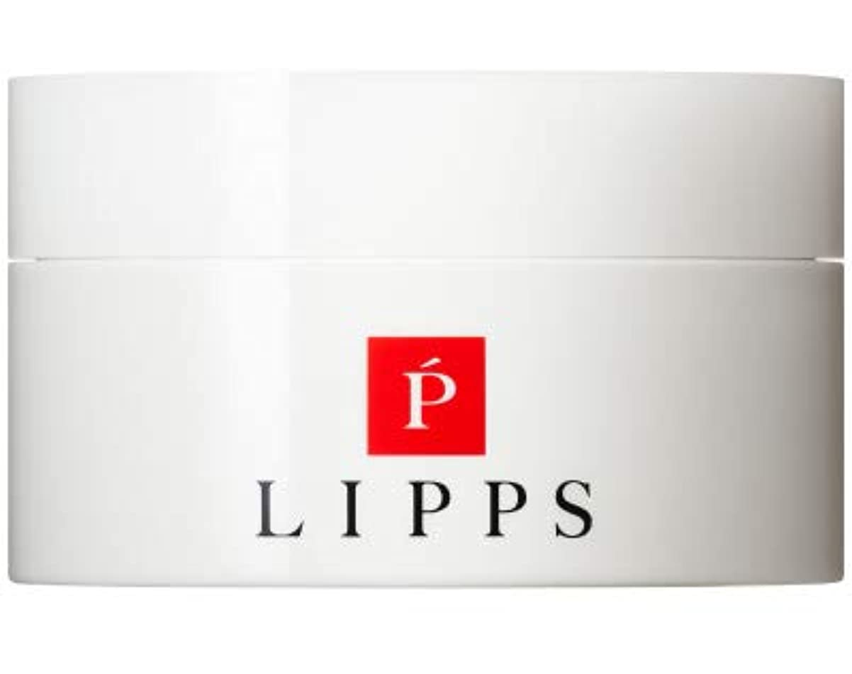 乗って著作権プレート【セミマット×無造作な束感】LIPPS L08 マットハードワックス (85g)