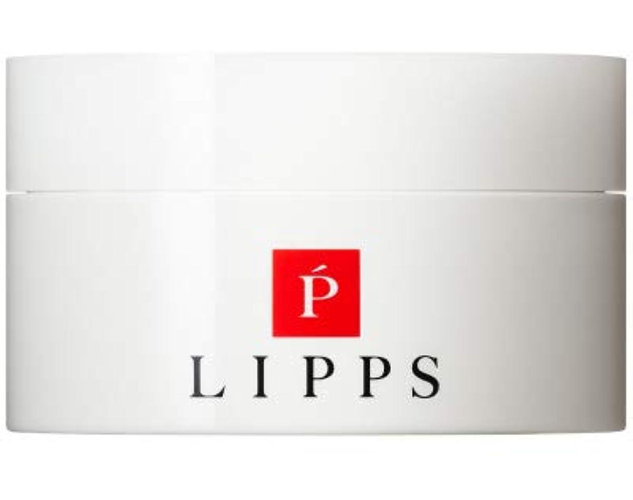 エラー橋脚ドレイン【セミマット×無造作な束感】LIPPS L08 マットハードワックス (85g)