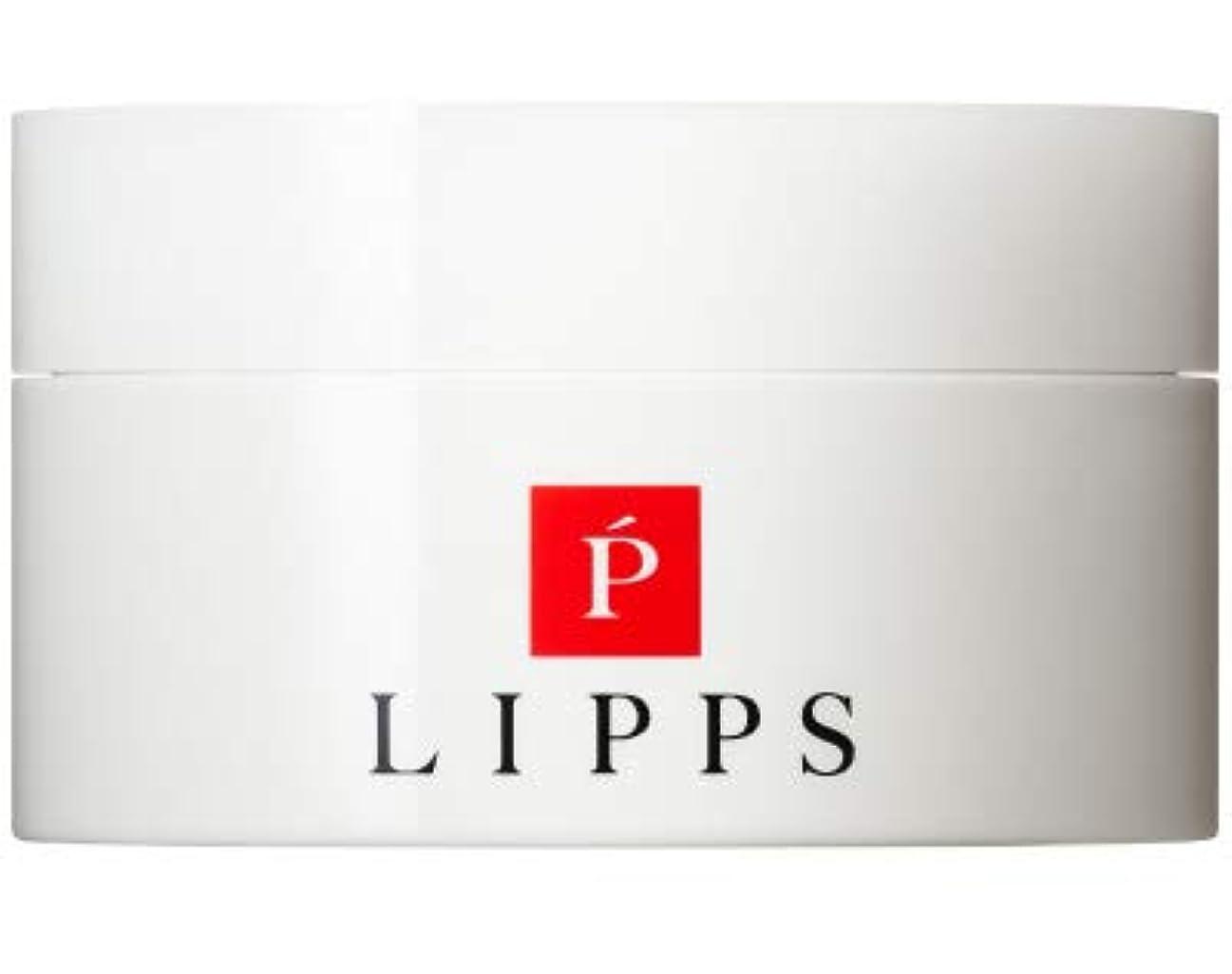 からかう怒って暖かさ【セミマット×無造作な束感】LIPPS L08 マットハードワックス (85g)