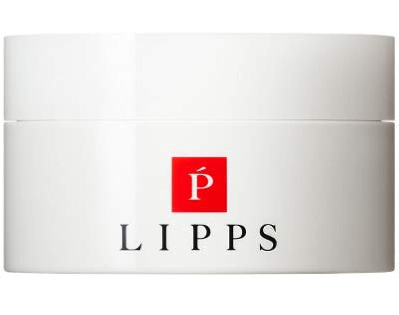 氏卑しいぐったり【セミマット×無造作な束感】LIPPS L08 マットハードワックス (85g)