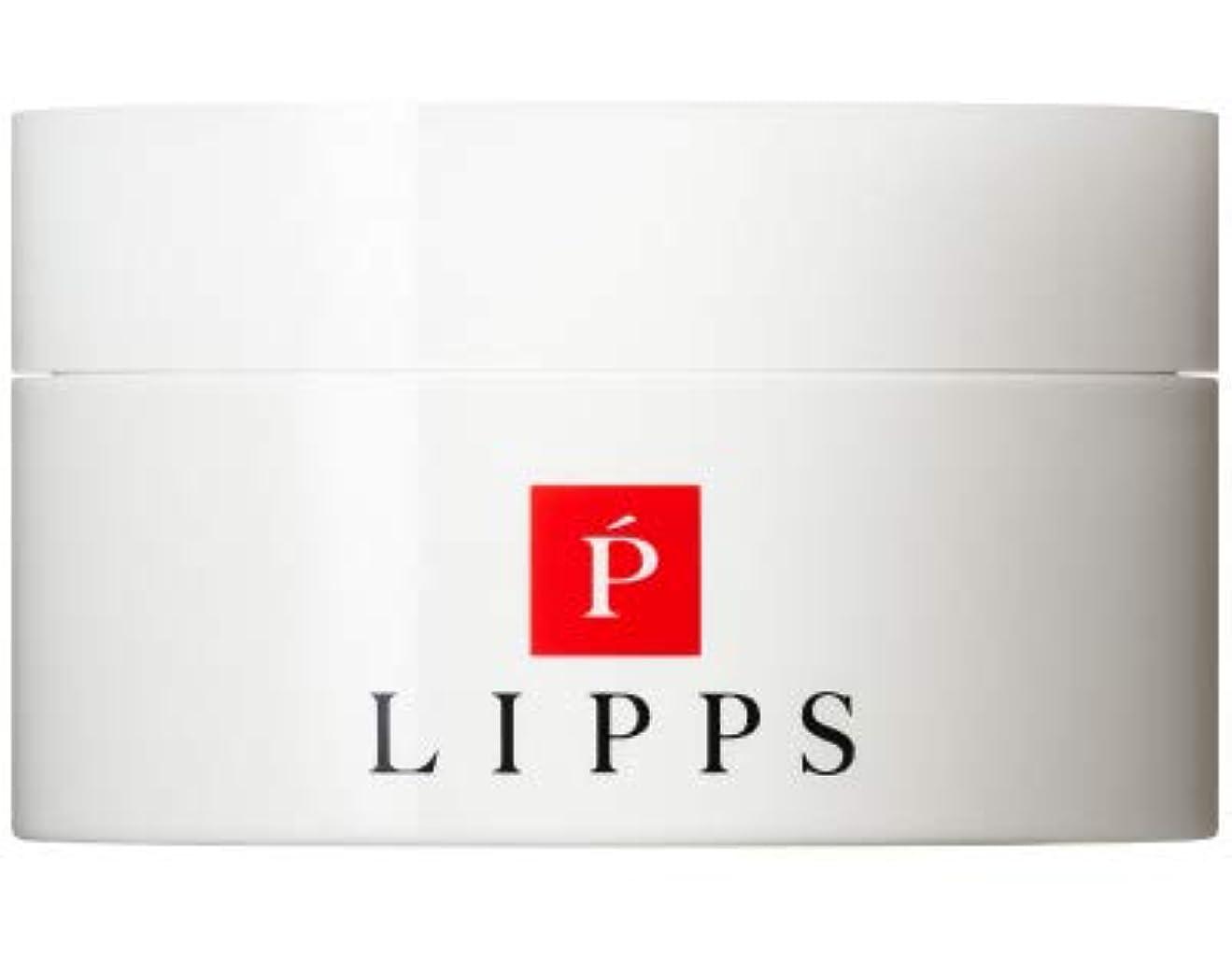ケイ素申し立てられた発送【セミマット×無造作な束感】LIPPS L08 マットハードワックス (85g)