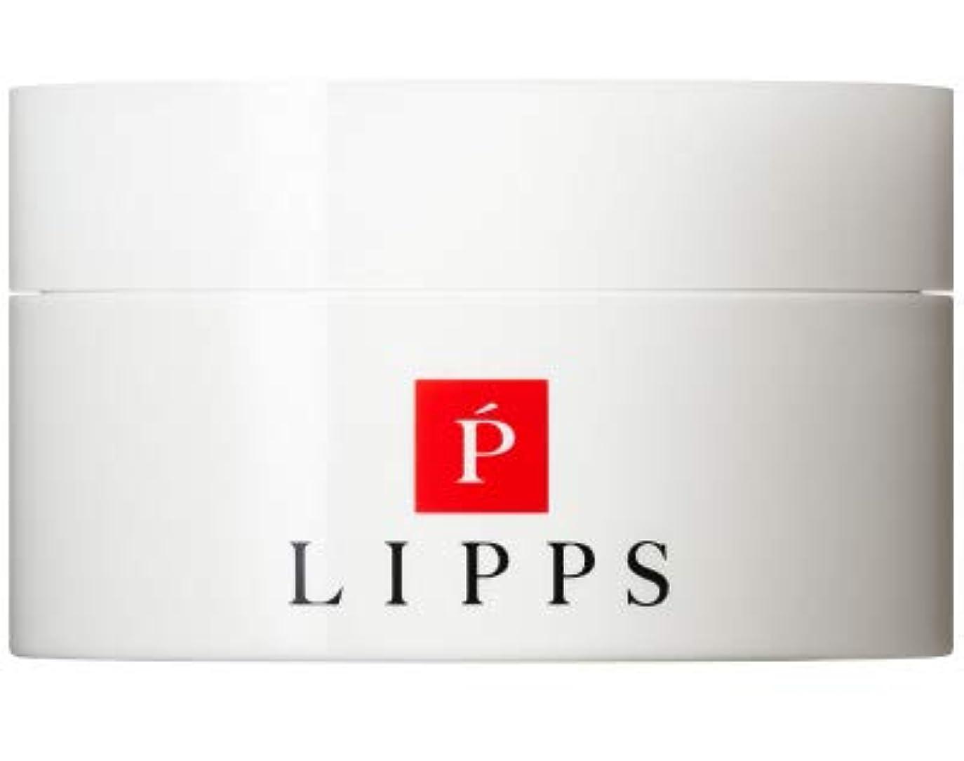 入札膨張する出します【セミマット×無造作な束感】LIPPS L08 マットハードワックス (85g)