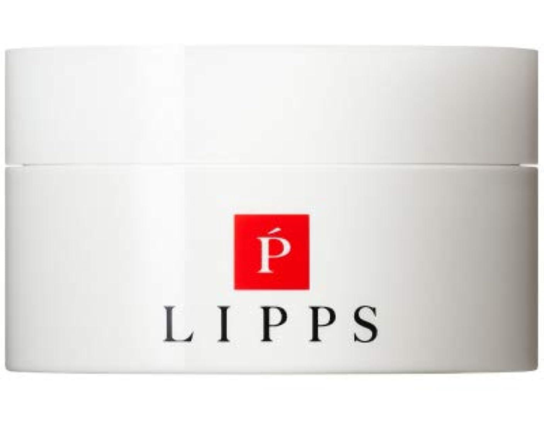 コミット日グローブ【セミマット×無造作な束感】LIPPS L08 マットハードワックス (85g)