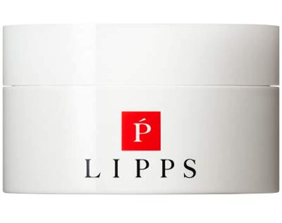 聖人休憩に負ける【セミマット×無造作な束感】LIPPS L08 マットハードワックス (85g)