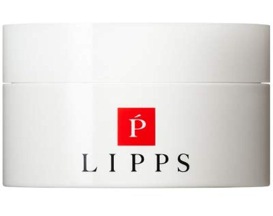時期尚早ポーク牧草地【セミマット×無造作な束感】LIPPS L08 マットハードワックス (85g)