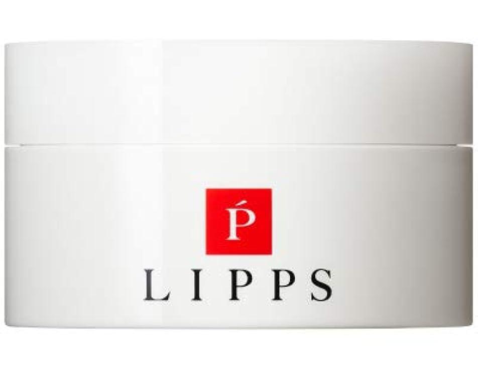 くちばし降伏あご【セミマット×無造作な束感】LIPPS L08 マットハードワックス (85g)