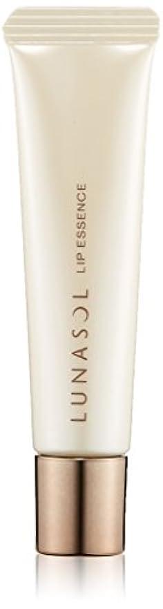 ルナソル リップエッセンスN SPF15/PA+ 美容液